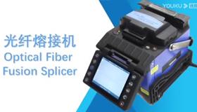 JW4108M 光纤熔接机