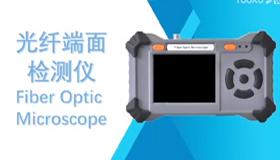 JW5009 光纤端面检测仪